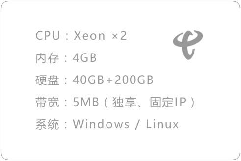 HNDX-4型(¥ 364 / 月)