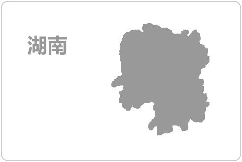 湖南电信资源池介绍