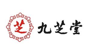成功案例:九芝堂股份有限公司