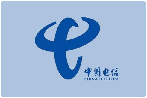 湖南电信云计算核心伙伴